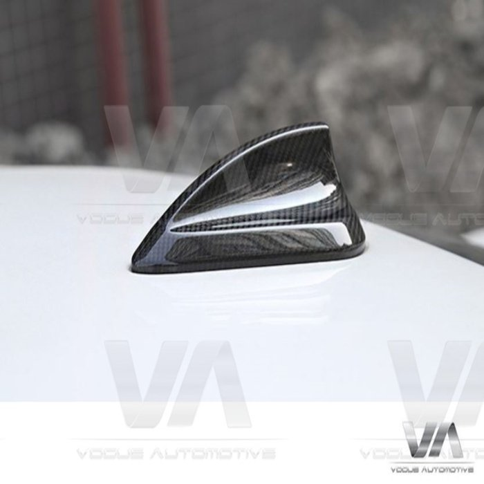 BMW 5 7 SERIES F10 F11 F01 F02 CARBON FIBER SHARK FIN ANTENNA TRIM