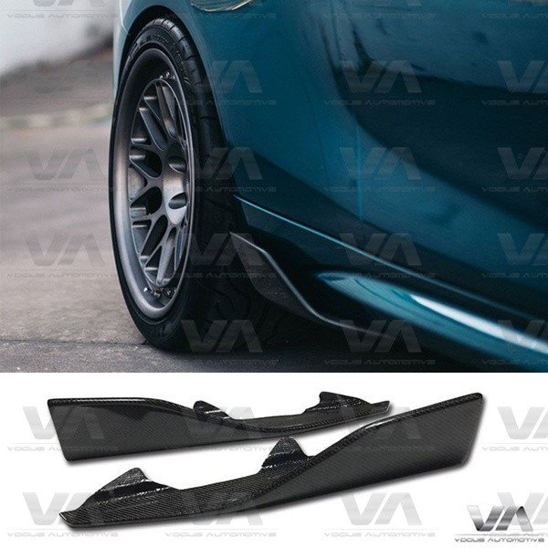 BMW M2 F87 CARBON FIBER Side Skirt Extensions