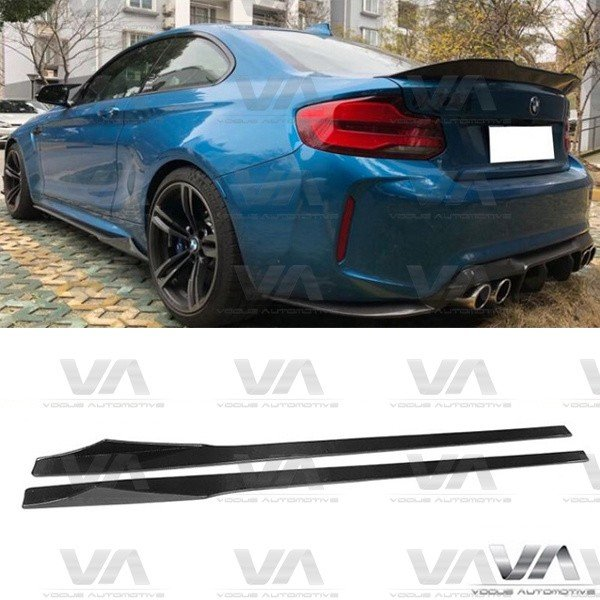 BMW M2 F87 MTC Style CARBON FIBER Side Skirts