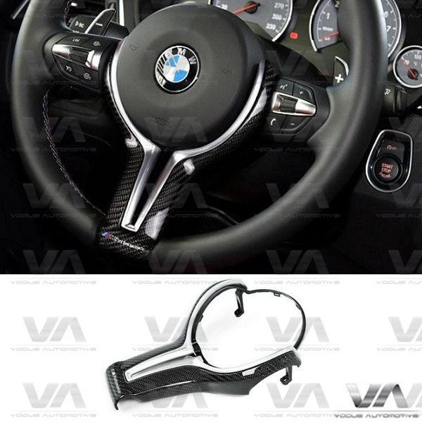 BMW M2 M3 M4 X5M X6M F80 F82 F85 F86 F87 PERFORMANCE Style CARBON FIBER Steering Wheel Trim
