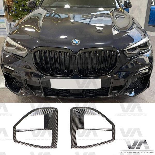 BMW X5 G05 M Sport PERFORMANCE CARBON FIBER Front Air Vent Trim Inserts