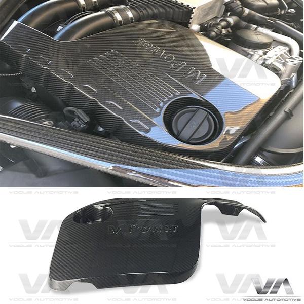 BMW M2 M3 M4 F80 F82 F83 F87 CARBON FIBER Engine Cover